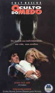 O Culto do Medo - Poster / Capa / Cartaz - Oficial 2