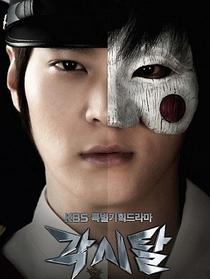 Bridal Mask - Poster / Capa / Cartaz - Oficial 2