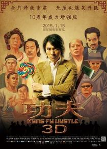 Kung-Fusão - Poster / Capa / Cartaz - Oficial 13