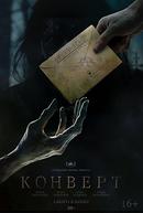 The Envelope (The Envelope)