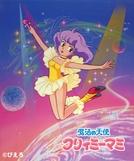 Magical Angel Creamy Mami (Mahô no tenshi Kurîmî Mami)