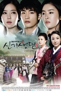 New tales of gisaeng - Poster / Capa / Cartaz - Oficial 1