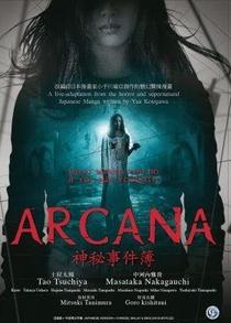 Arcana - Poster / Capa / Cartaz - Oficial 3