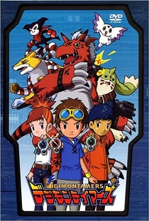 Digimon Tamers (3ª Temporada) - Poster / Capa / Cartaz - Oficial 2