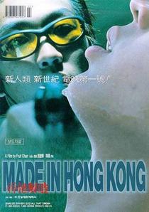 Made In Hong Kong - Poster / Capa / Cartaz - Oficial 2