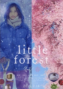 Little Forest: Winter/Spring - Poster / Capa / Cartaz - Oficial 1