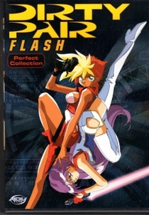 Dirty Pair Flash  - Poster / Capa / Cartaz - Oficial 2