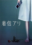 One Missed Call (Chakushin ari)