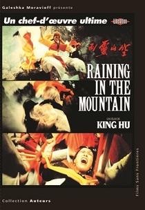 Chuva de Luz na Montanha Vazia - Poster / Capa / Cartaz - Oficial 1