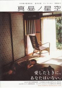 Starlit High Noon - Poster / Capa / Cartaz - Oficial 1