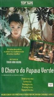 O Cheiro do Papaia Verde - Poster / Capa / Cartaz - Oficial 4