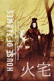 Kataku - Poster / Capa / Cartaz - Oficial 1