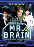 Mr. Brain (Mr. Brain)