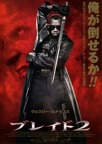 Blade II - O Caçador de Vampiros - Poster / Capa / Cartaz - Oficial 6