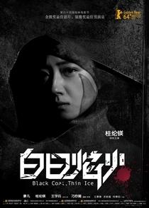 Carvão Negro - Poster / Capa / Cartaz - Oficial 10