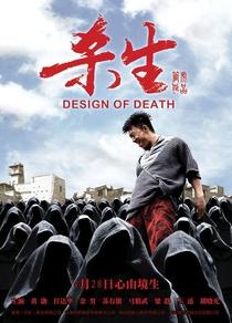 Projeto da Morte - Poster / Capa / Cartaz - Oficial 2