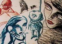 Repete - Poster / Capa / Cartaz - Oficial 1