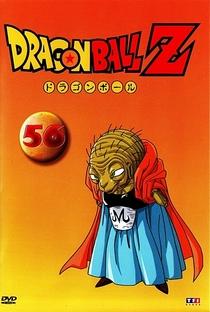 Dragon Ball Z (8ª Temporada) - Poster / Capa / Cartaz - Oficial 26