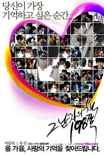 Heartbreak Library - Poster / Capa / Cartaz - Oficial 9