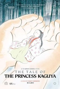 O Conto da Princesa Kaguya - Poster / Capa / Cartaz - Oficial 6