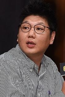 Kim Jung-Min (V) - Poster / Capa / Cartaz - Oficial 1