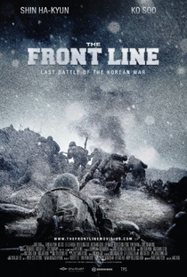 The Front Line - Poster / Capa / Cartaz - Oficial 1