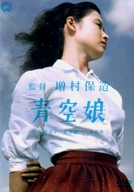 A Dama do Céu Azul (Ao-zora Musume)
