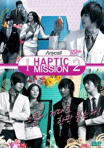 Anycall Haptic Mission - Poster / Capa / Cartaz - Oficial 1