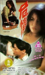 Fatal Love - Poster / Capa / Cartaz - Oficial 2
