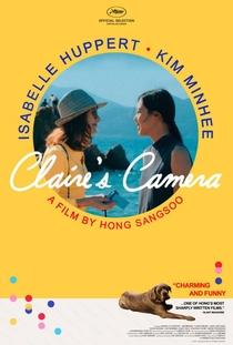 A Câmera de Claire - Poster / Capa / Cartaz - Oficial 1