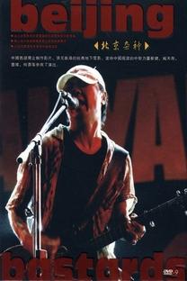 Os Bastardos de Pequim - Poster / Capa / Cartaz - Oficial 4