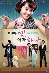 One Mom and Three Dads - Poster / Capa / Cartaz - Oficial 1