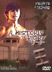 A História de Ricky - Poster / Capa / Cartaz - Oficial 3