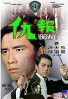 A Vingança do Kung-Fu (Bao chou)