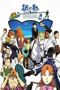 Gin no Saji (2ª Temporada) - Poster / Capa / Cartaz - Oficial 5