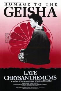 A Flor do Crepúsculo - Poster / Capa / Cartaz - Oficial 1