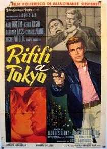 Rififi em Tóquio - Poster / Capa / Cartaz - Oficial 3