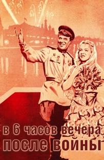 Às Seis da Tarde, Depois da Guerra  - Poster / Capa / Cartaz - Oficial 1