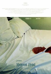 Mekong Hotel - Poster / Capa / Cartaz - Oficial 1