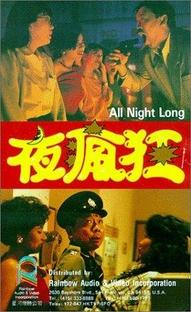 All Night Long - Poster / Capa / Cartaz - Oficial 2