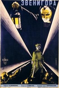 A Montanha Do Tesouro - Poster / Capa / Cartaz - Oficial 1