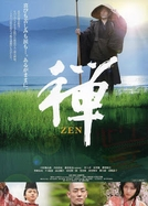 Zen -  A vida do mestre Dogen