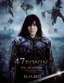 47 Ronins - Poster / Capa / Cartaz - Oficial 21