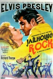 O Prisioneiro do Rock - Poster / Capa / Cartaz - Oficial 8