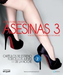 Mulheres Assassinas (3ª Temporada) - Poster / Capa / Cartaz - Oficial 2