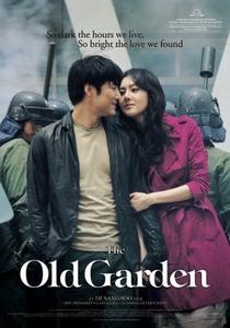 The Old Garden - Poster / Capa / Cartaz - Oficial 1