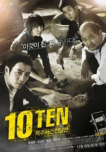 TEN (1ª Temporada) - Poster / Capa / Cartaz - Oficial 1
