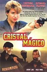 Cristal Mágico  - Poster / Capa / Cartaz - Oficial 1