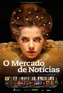 O Mercado de Notícias - Poster / Capa / Cartaz - Oficial 1