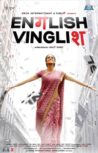 English Vinglish - Poster / Capa / Cartaz - Oficial 2
